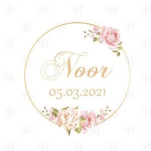 Stickers fleurs autocollant Bobidibou anniversaire enfant achat matériel décoration France